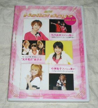【即決】DVD「Hello days Vol.10」矢口真理/光井愛佳/中澤裕子