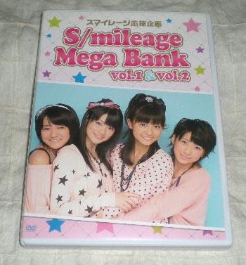 即決DVD「スマイレージ(S/mileage)/Mega Bank vol.1 & vol.2」