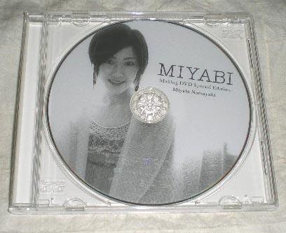 即決DVD[夏焼雅/MIYABI]Making DVD Special Edition メイキング