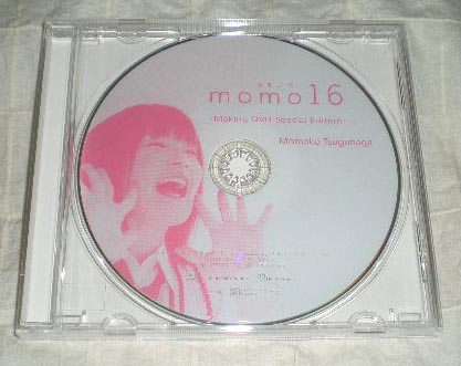 即決「嗣永桃子/momo16 ももいろ」Making DVD メイキング
