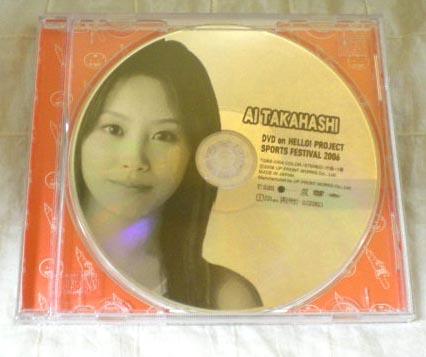 即決「高橋愛 ソロDVD on SPORTS FESTIVAL 2006」 スポフェス