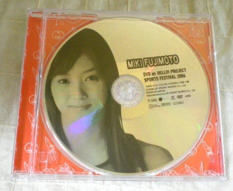 即決「藤本美貴 ソロDVD on SPORTS FESTIVAL 2006」スポフェス