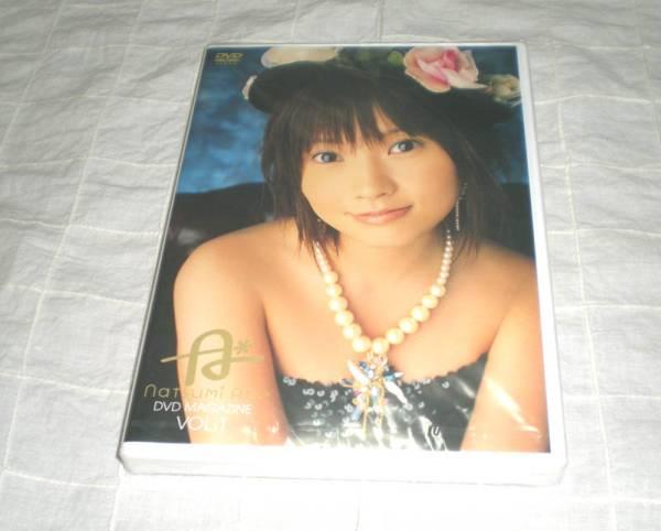 【即決】新品DVD「安倍なつみ DVD MAGAZINE Vol.1」DVDマガジン