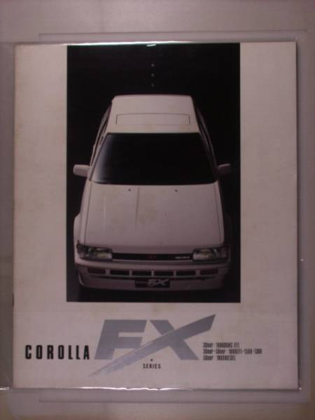 [Old car catalog】Toyota Corolla FX Showa 61 years 1 month