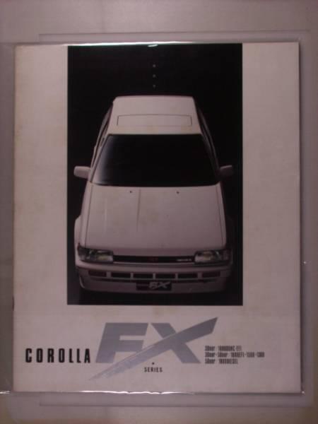 【Old car catalog】 Toyota Corolla FX January 1984
