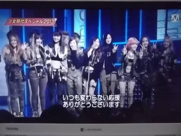 ★DVD 少女時代スペシャル 2013&Mnetライブ