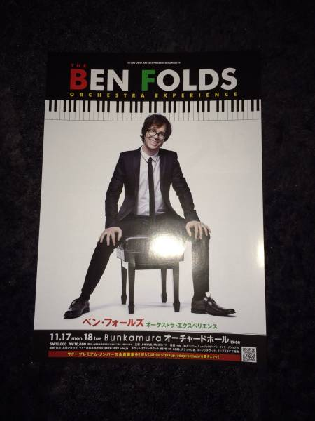 コンサートチラシ★The Ben Folds Orchestra Experience