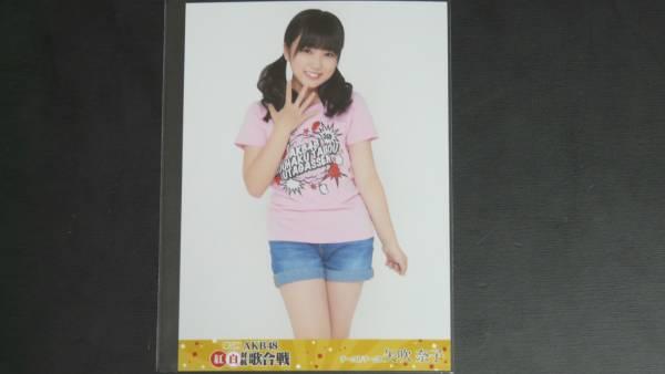 第5回 AKB48紅白対抗歌合戦 DVD封入生写真 矢吹奈子 ライブ・総選挙グッズの画像