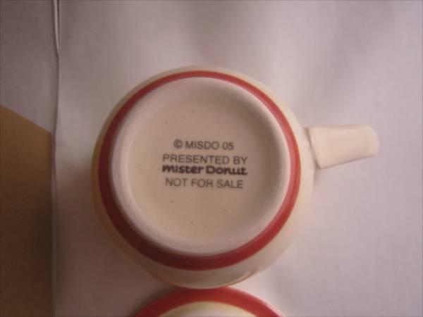 非売品 ミスド ポンデリング マグカップ 蓋あり コップ 食器 ミスタードナッツ_画像3