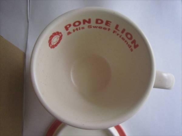 非売品 ミスド ポンデリング マグカップ 蓋あり コップ 食器 ミスタードナッツ_画像2