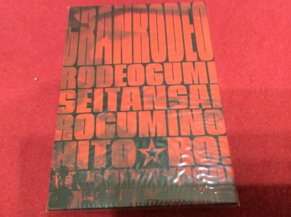 【GRANRODEO】FC限定DVD ロデオ組生誕祭 ろ組のひと☆ろ! ライブ