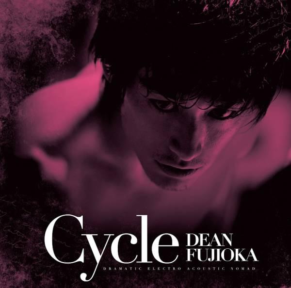 即決 特典付き ディーン・フジオカ Album Cycle DEAN FUJIOKA CD_画像1