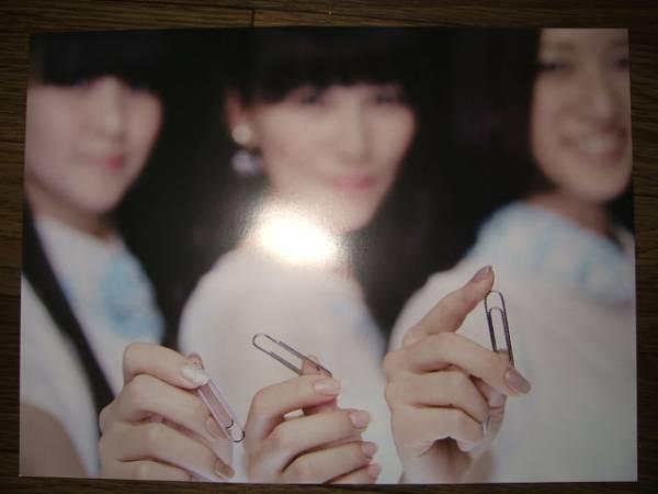 ■販促ミニポスターCF6■ Perfume(パフューム) 非売品!
