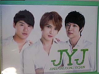 JYJ★クリアファイル2★