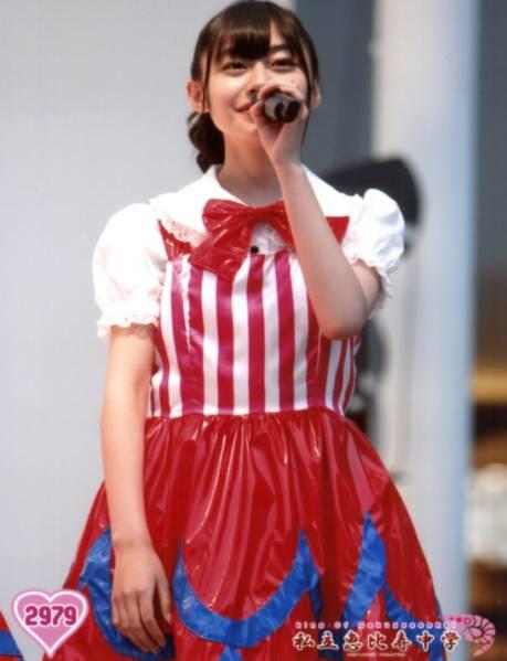 私立恵比寿中学 生写真 2979 鈴木裕乃