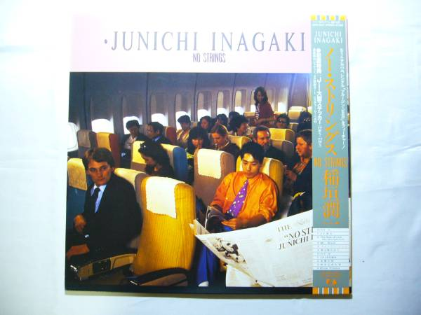 LP Junichi Inagaki / With No Strings Bands