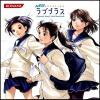 新品未開封◆NEWラブプラス Character Song & Extra Soundtrack