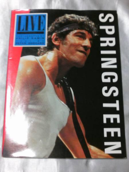ブルース・スプリングスティーン写真集(SPRINGSTEEN LIVE)1985年