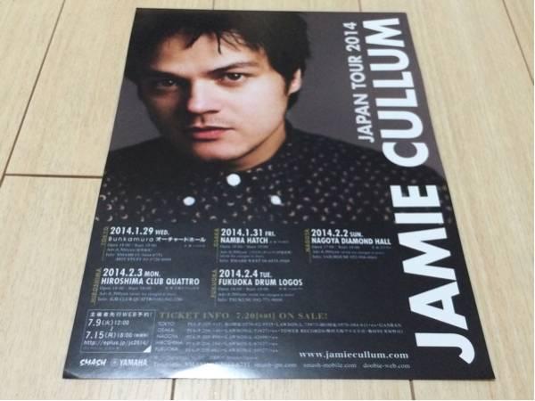 ジェイミー・カラム jamie cullum ライブ 来日 告知 チラシ 2014