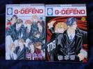 森本秀 【 G・DEFEND 32巻 】【G・DEFEND 33巻 】