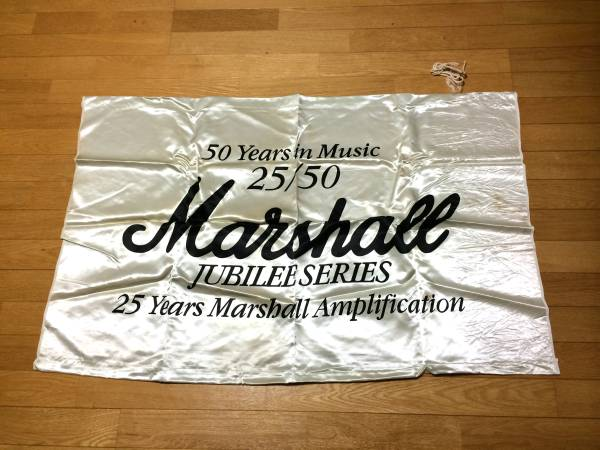 記念品★Marshall Silver Jubilee Flag ☆フラッグ/ 激レア