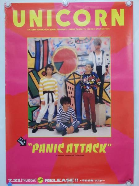 ユニコーン PANIC ATTACK '88 CD発売告知 ポスター 奥田民生 A1