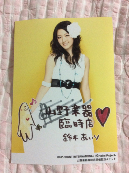 ℃-ute 鈴木愛理 コメント入り2L生写真 山野楽器臨時店限定2