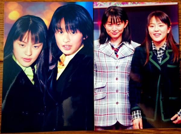 ★レア・新品★SPEED 写真 2枚セット ①/HIRO & ERIKO