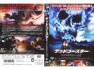 a0 DVD レンタル 版/京都 デッドコースター ファイナル A3