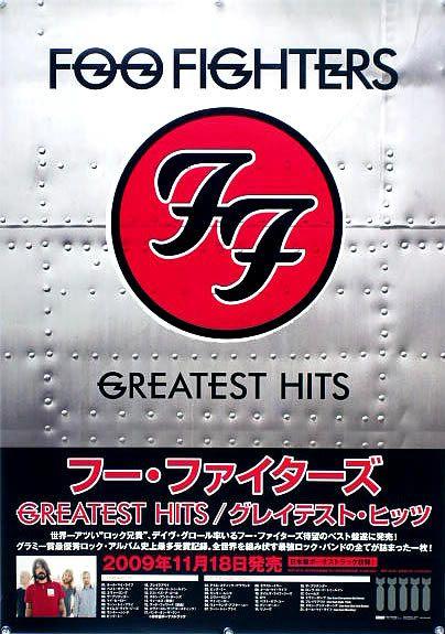 FOO FIGHTERS フー・ファイターズ B2ポスター (1C15011)