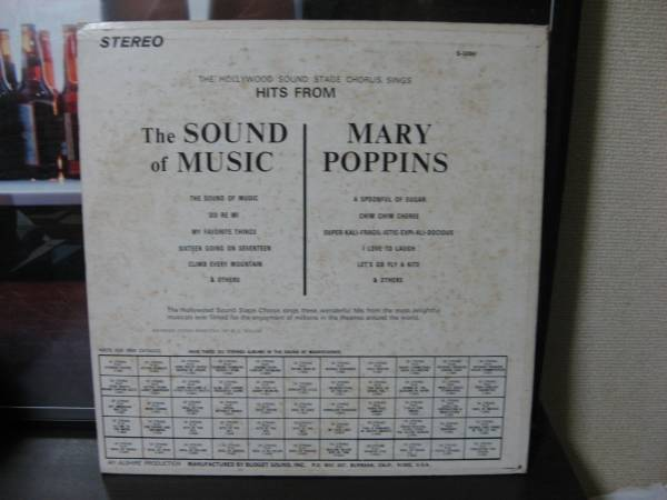 THE SOUND OF MUSIC/MARY POPPINS/WALT DISNEY'S/LP/S-5084_画像2