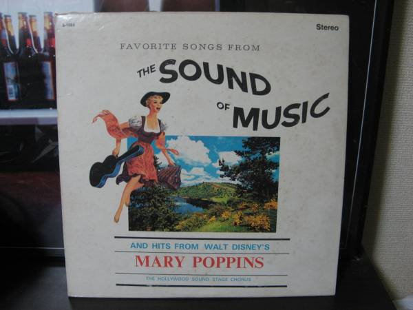 THE SOUND OF MUSIC/MARY POPPINS/WALT DISNEY'S/LP/S-5084_画像1