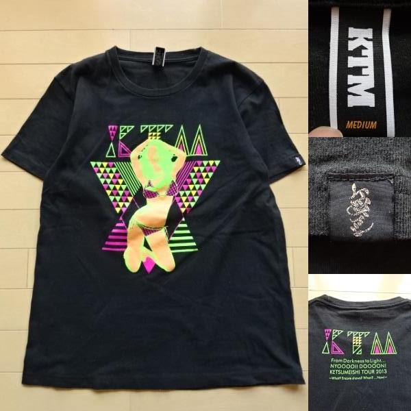 【KTM】2013 ツアーTシャツ ブラック Mサイズ(ケツメイシ)