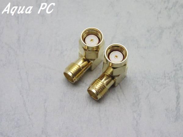 AquaPC★SMA to RP-SMA Male Right Angle Adapter L変換★500