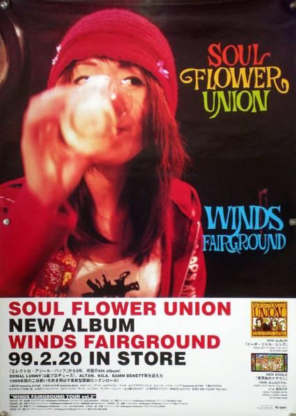 ソウル・フラワー SOUL FLOWER 伊丹英子 B2ポスター (1P02003)