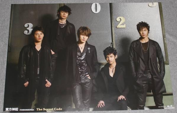 ●Ж8 非売品ポスター 東方神起[The Secret Code] E