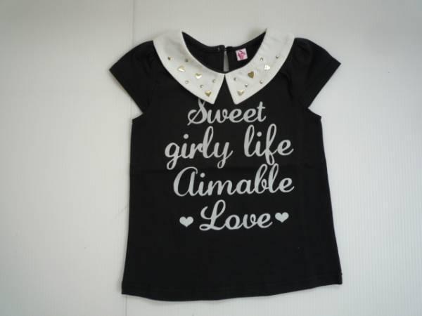 【新品・60%OFF!】■エマーブル/Aimable■ 衿付きTシャツ 100 黒