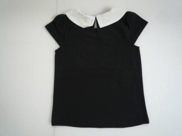 【新品・60%OFF!】■エマーブル/Aimable■ 衿付きTシャツ 100 黒_画像2