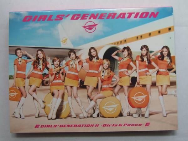 【少女時代】GIRLS' GENERATION II ~Girls & Peace~(CD+DVD)