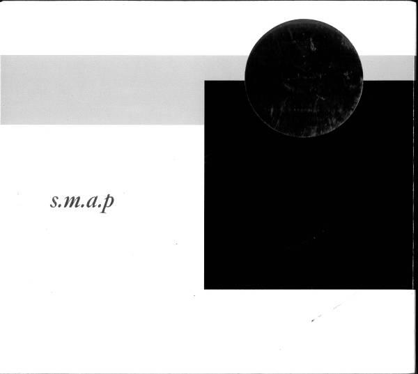 ★新品 SMAP/super.modern.artistic.performance 送料無料