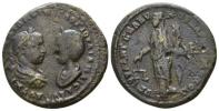 古代ローマ帝国 ヘリオガバルス ユリア マエサ 12,22 g / 27 mm