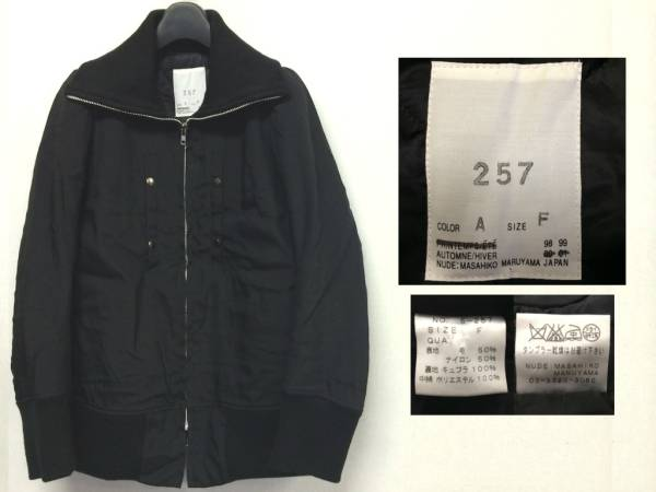 nude : masahiko maruyama ヌード マサヒコマルヤマ 中綿 ジャケット 極美黒 管理Z27_画像1