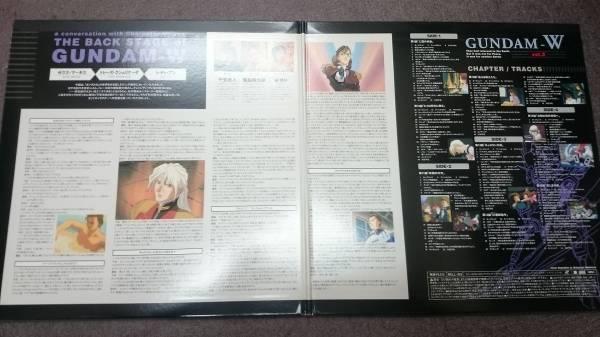 ガンダムレーザーディスク LD GUNDAM-W Vol.2_画像2