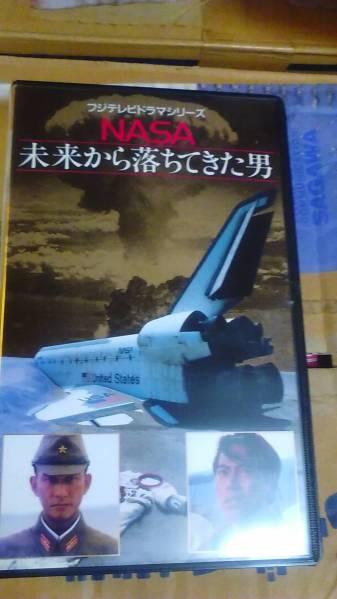 NASA未来から落ちてきた男VHS中井貴一三上博史田中好子地井武男_画像1