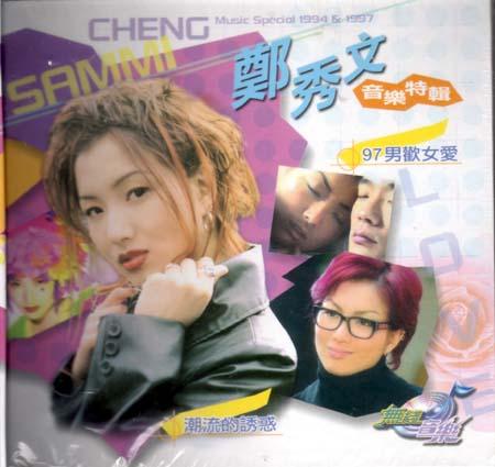 新品VCD 97男歡女愛 サミー・チェン 、 アンディ・ホイ_画像1