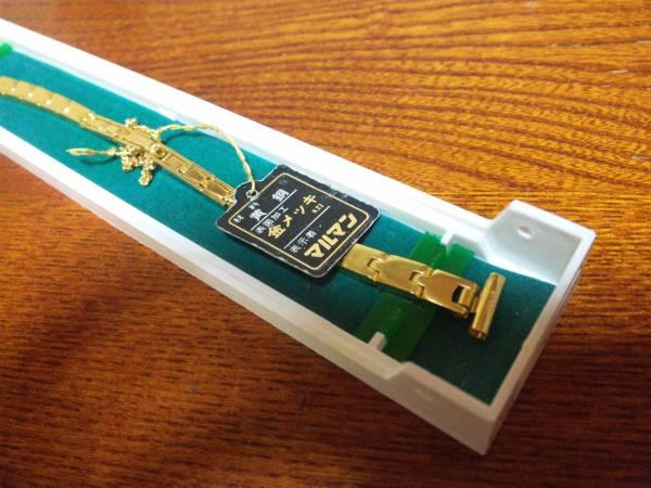 Maruman製本物金メッキ使用ゴールド☆新品10mm以上 642_画像2