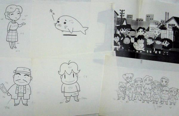 少年アシベ★キャラクター設定 13枚 グッズの画像