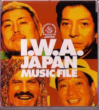 CD「I.W.A.JAPANプロレス ミュー...