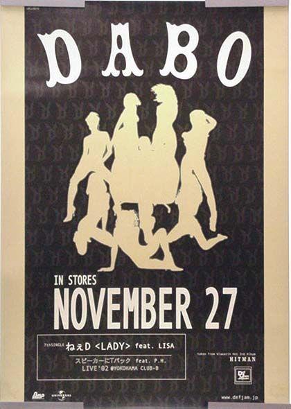 DABO NITRO MICROPHONE UNDERGROUND B2ポスター (J16006)