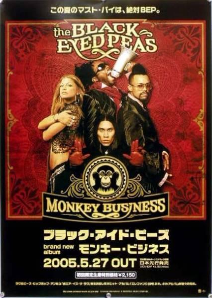 ブラック・アイド・ピーズ BEP B2ポスター (Q02001)